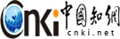 CNKI会议列表